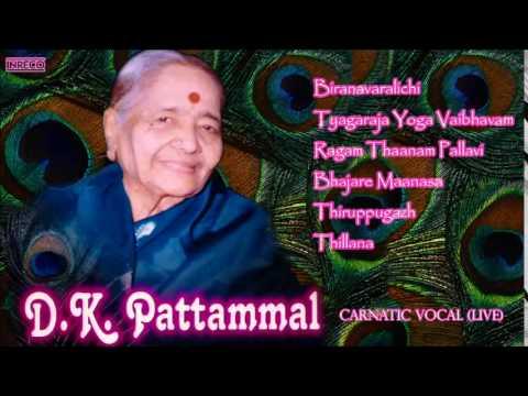 CARNATIC VOCAL   D.K. PATTAMMAL   LIVE CONCERT - VOL. 2   JUKEBOX