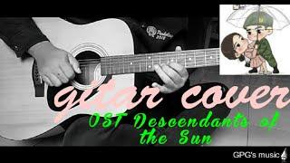 Always-yoon mirae gitar cover (OST Descendants of the Sun)