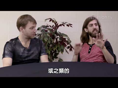 演出透視:Imagine Dragons 迷幻樂團 Look Back On Their Humble Beginnings