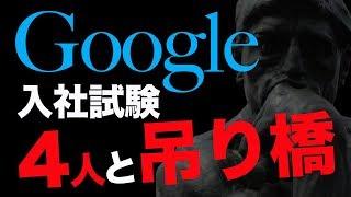 チャンネル登録↓【ピョートルChannel】 http://urx.mobi/BJMm 【難問IQ...
