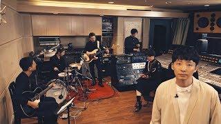 """星野源 –「海を掬う」【Studio Live from """"POP VIRUS""""】 / Gen Hoshino - Umi wo Sukuu"""