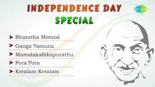 Independence Day Special | Audio Jukebox | Best Malayalam Patriotic Songs