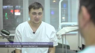 Стоматология Алматы - Протезирование лечение зубов.(, 2015-12-23T10:40:51.000Z)