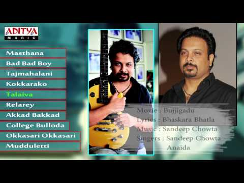 Sandeep Chowta  All Time Dancing Hit Songs || Jukebox