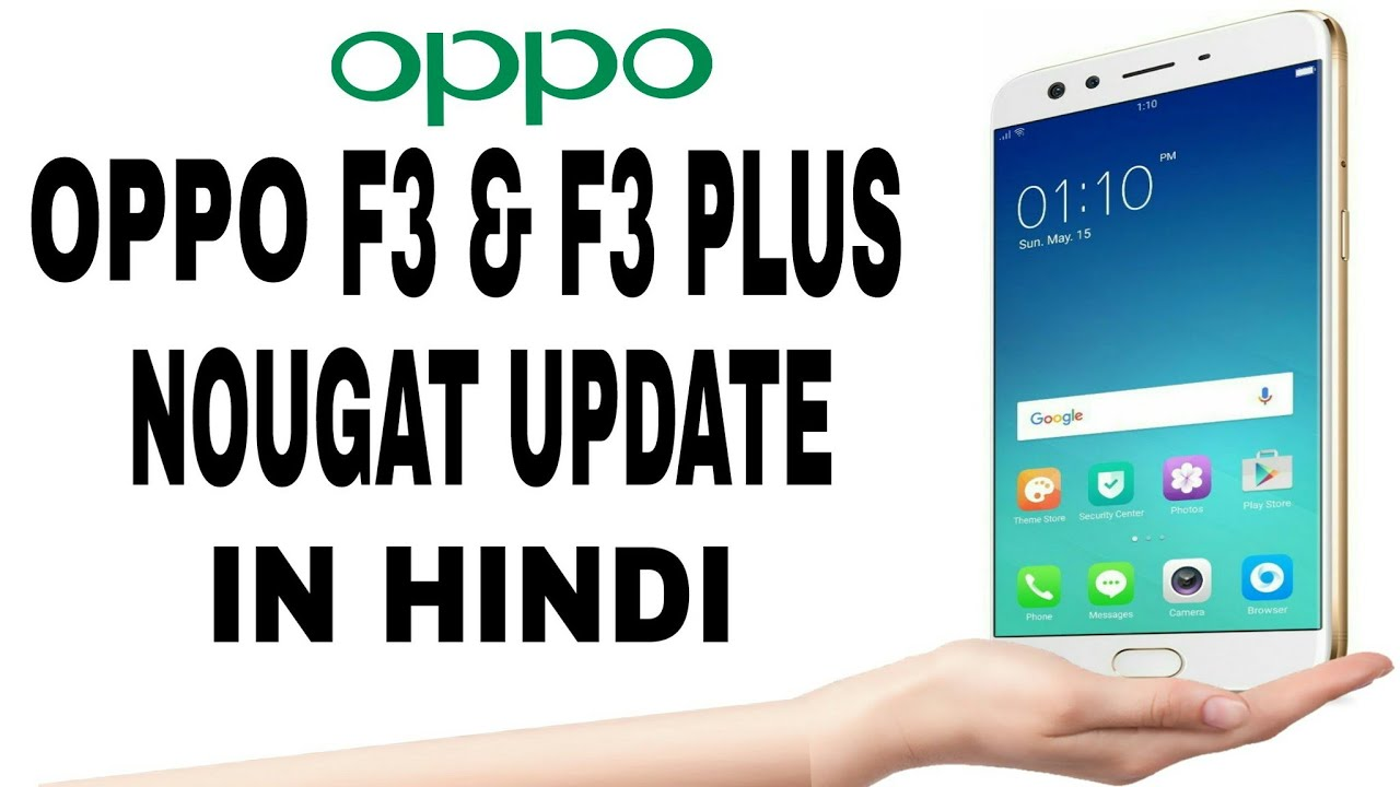 Oppo f3 nougat update   oppo f3 plus NOUGAT update