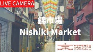 Preview of stream Live camera Nishiki Market