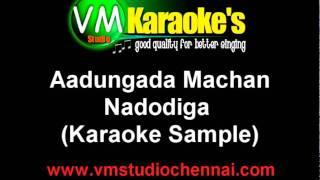 Aadungada Machan Karaoke Tamil
