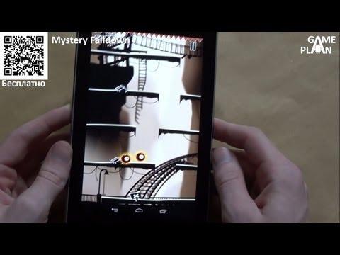 Game Plan #320 Нетребовательные аркады для Android