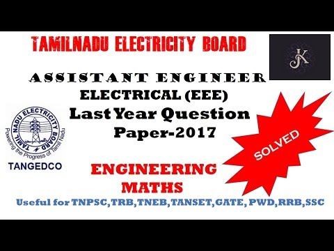 TNEB Assistant Engineer | Last Year Question Paper - 2017