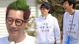 Ji Suk Jin, gets angry with hair spray penalty 《Running Man》런닝맨 EP425