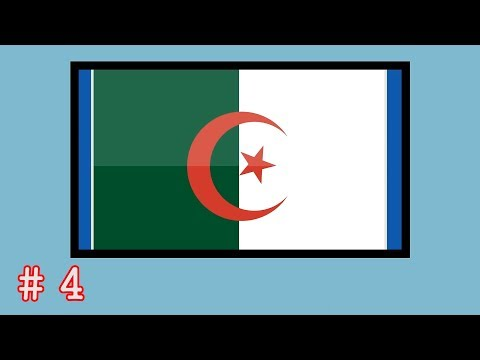 Флаги мира #4 | Страны и флаги | Флаги мира с названиями для детей