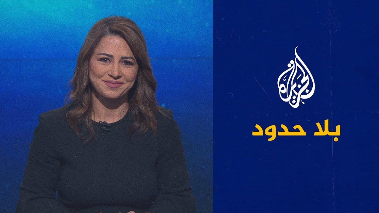 بلا حدود - مع غازي وزني وزير المالية اللبناني السابق  - نشر قبل 2 ساعة