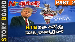 how donald trump s action on h1b visa effect indian nri s in usa    story board    part 2    ntv