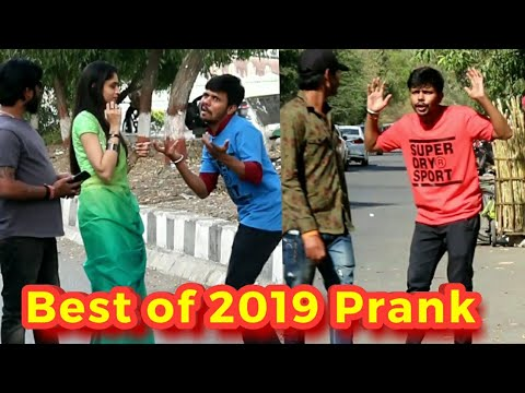 Best Of 2019 Tiktok Prank | Tiktok Special Prank | Oye Indori