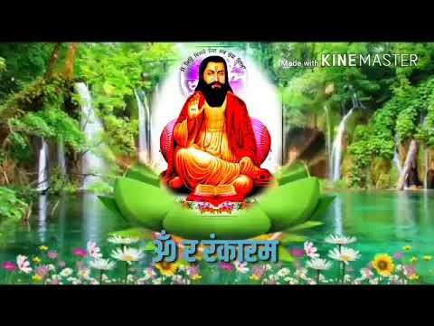 Naam Tero Aarti Bhajan Murari Guru Ravidas Aarti