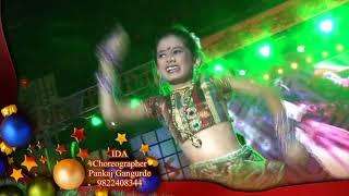 Hi poli sajuk tupatali song  Timepass movie Pankaj Gangurde
