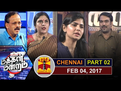 (04/02/2017)Makkal Mandram | Use of Social Media : Is in Right Path Or Not..?  Part 2/3
