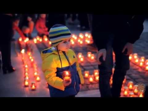 Флешмоб Помню и требую Киев