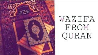 WAZIFA FROM QURAN || Beautiful Bayan || Abdul Habib Attari
