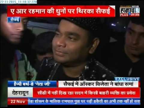 Mulayam Singh Yadav's 76th Birthday: A R Rahman praises Saifai