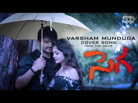 Varsham Munduga Cover Song    Sega    Pavani Ash, Nishanth    Posing Stars