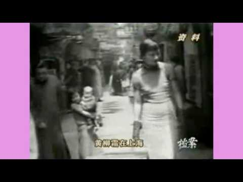 Anna May Wong in China 1936 a modern Chinese persp...