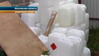 В МО ФСБ ликвидировала крупную нарколабораторию и изъяла почти 100 кг синтетической отравы