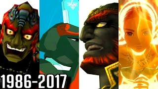 Evolution of Ganon Deaths in Zelda Games (1986-2017)