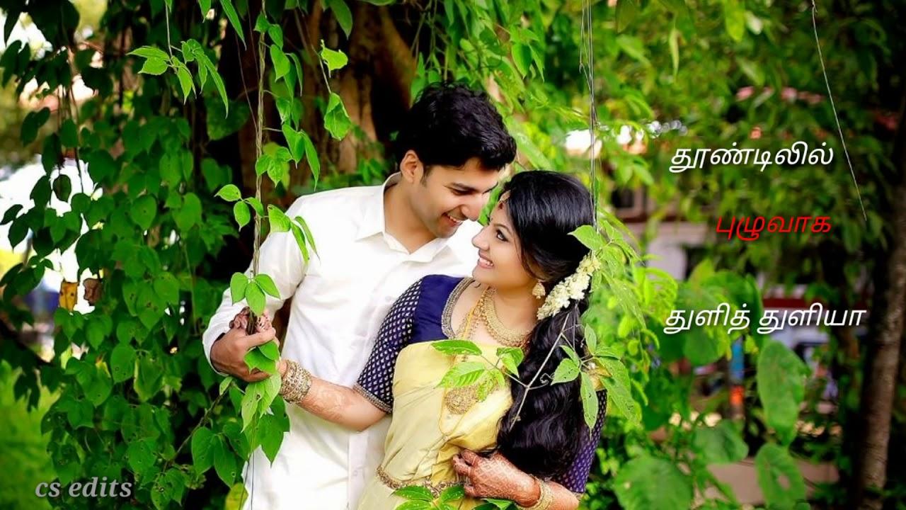 Tamil melody love songs whatsapp status | orey oru vaanam | thirunaal | #nayanthara |
