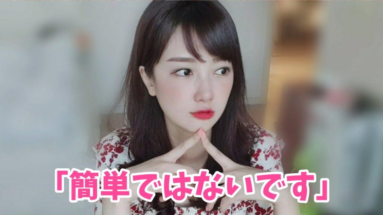日本と韓国の間でユーチューブをすると起きること