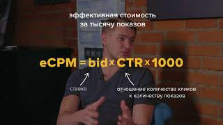 Алексей Трегубенко, часть 2: 3 000 000 ₽ за 15 дней, сезонность в арбитраже трафика + розыгрыш
