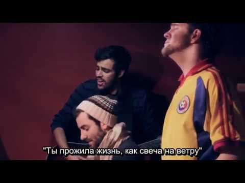 Poetarras - Lady Di (rus Sub)