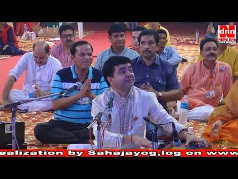 Shri Krishan Puja Jammu P-4  Bhajans By Dr. Rajesh