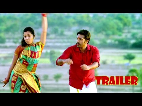Sethuboomi | Official Trailer |...