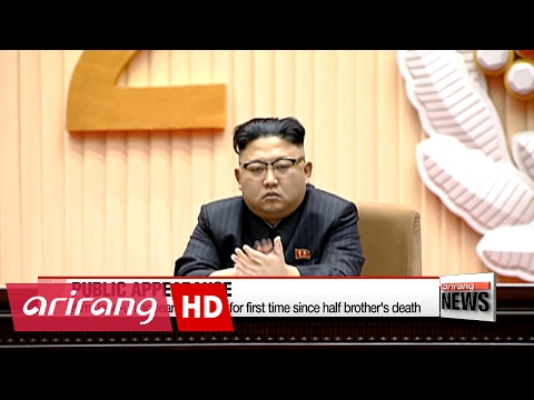 N. Korean leader appears in public for first time since half brother's death