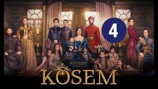 Ko'sem / Косем 4-Qism (Turk seriali uzbek tilida)
