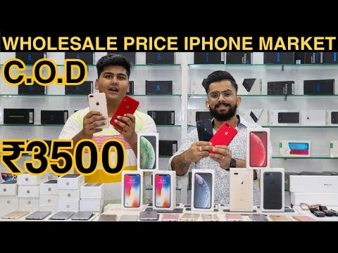 IPhone In Cheapest Price | Apple Mobile In Cheap Price | Starting @rs.3500 | Prateek Kumar