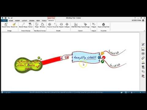 imindmap9 video tutorial