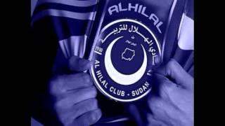 محمد الجزار-سيد البلد نادي الهلال