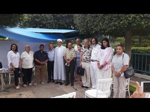 """""""Rouhaniyet"""" : """"Mystic Fest"""" - Rencontre inter-religieuse: Présentation sur le thème de la paix"""