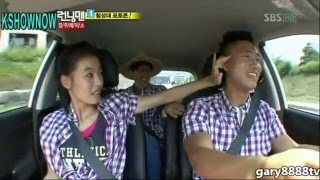 Kang Gary lucky with girls [RM] part1