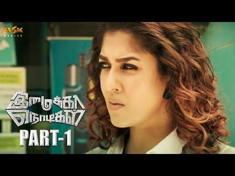 Nayanthara Latest Tamil Movie - Imaikkaa Nodigal Part 1   Atharvaa, Nayanthara, Anurag Kashyap