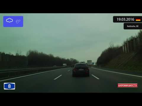 Driving through Baden-Wurtemberg (Germany) from Stuttgart to Mannheim 19.03.2016 Timelapse x4