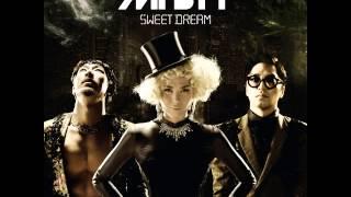MFBTY - Sweet Dream HQ Instrumental