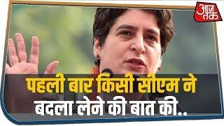 Priyanka Gandhi ने CM Yogi पर किया वार, कहा- बदला लेने की तरह काम कर रही है UP पुलिस
