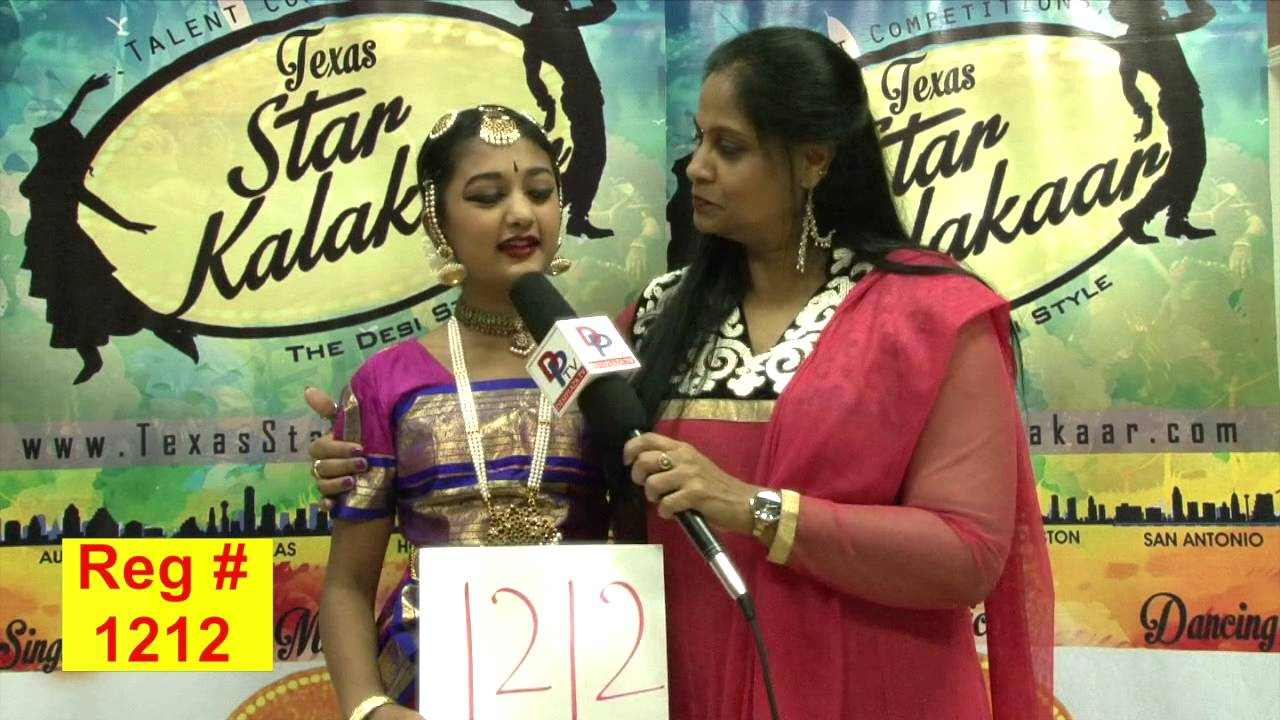 TSK Houston Backstage Auditions  # 1212