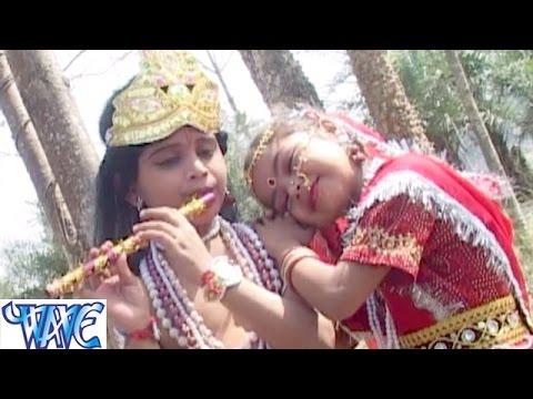 भावेला मन भावेला - Basuriya Mohan Ki | Anjali Bharadwaj| Hindi Krishan Bhajan