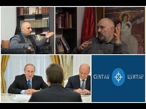 U CENTAR Za Putina je Vučić nužno zlo koje predstavlja Srbiju (Miodrag Zarković)