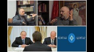 U CENTAR Za Putina je Vučić nužno zlo koje predstavlja Srbiju (Miodrag Zarković) thumbnail