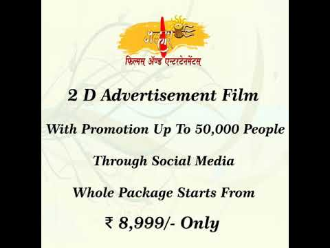 Best film makers |Advertisement agency in Pune | Film production house | best advertisement agency |